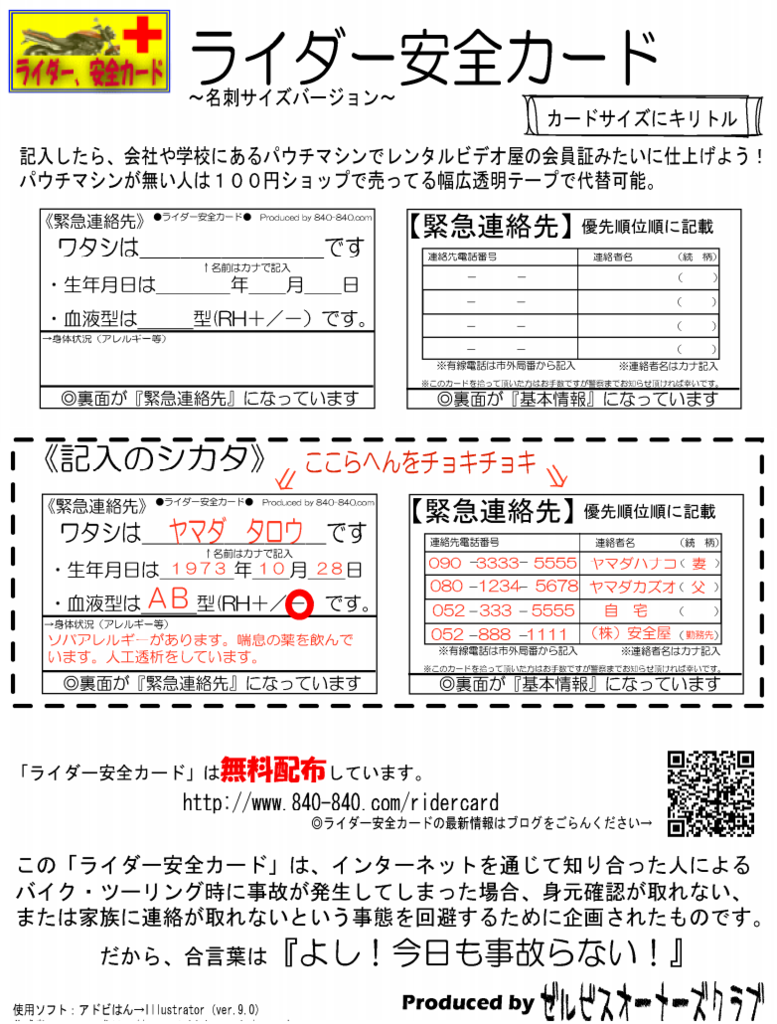 f:id:furutakeru:20161103153710p:plain