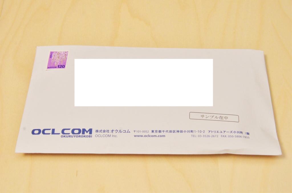 f:id:furutakeru:20161105020032j:plain