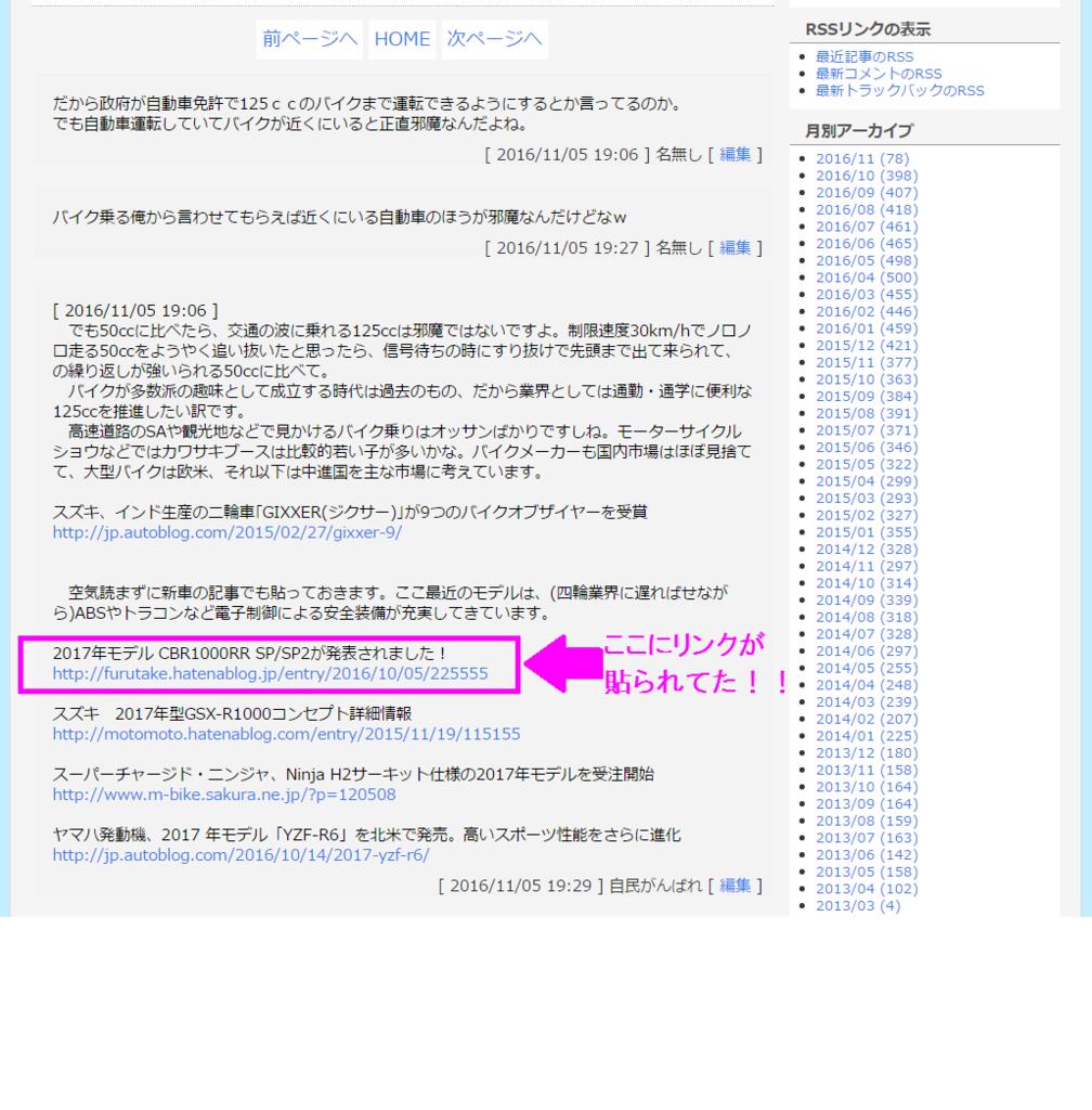 f:id:furutakeru:20161107233223p:plain