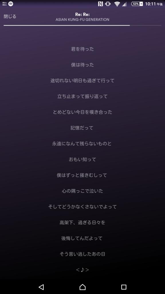 f:id:furutakeru:20161110223051p:plain