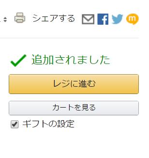 f:id:furutakeru:20161206224135p:plain