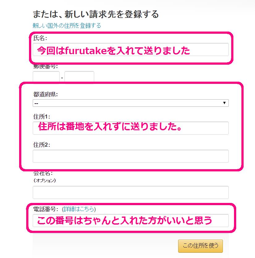 f:id:furutakeru:20161206224547p:plain