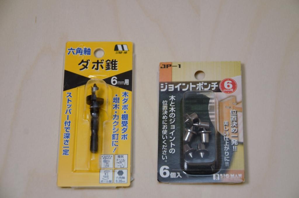 f:id:furutakeru:20161208235044j:plain