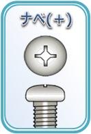 f:id:furutakeru:20161223152911j:plain