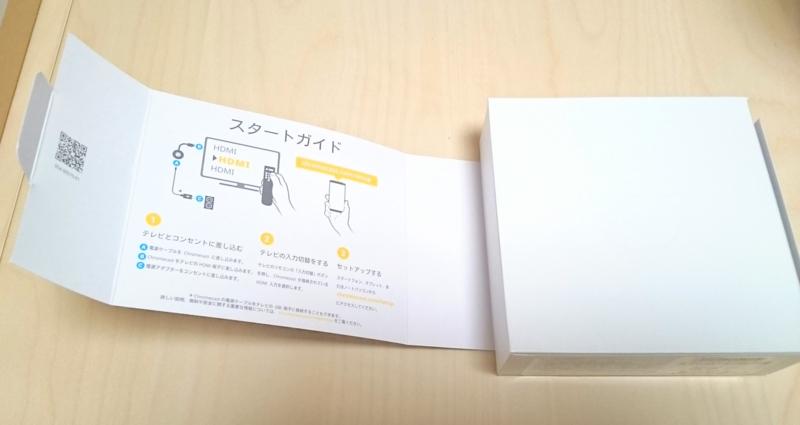 f:id:furutakeru:20170225233603j:plain