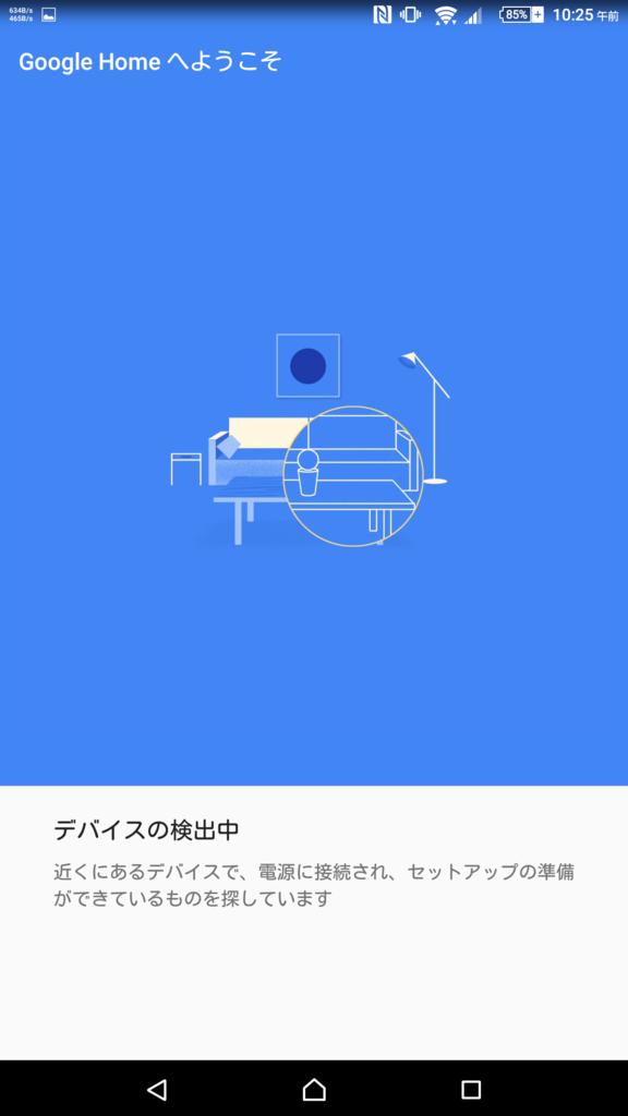 f:id:furutakeru:20170225234923p:plain