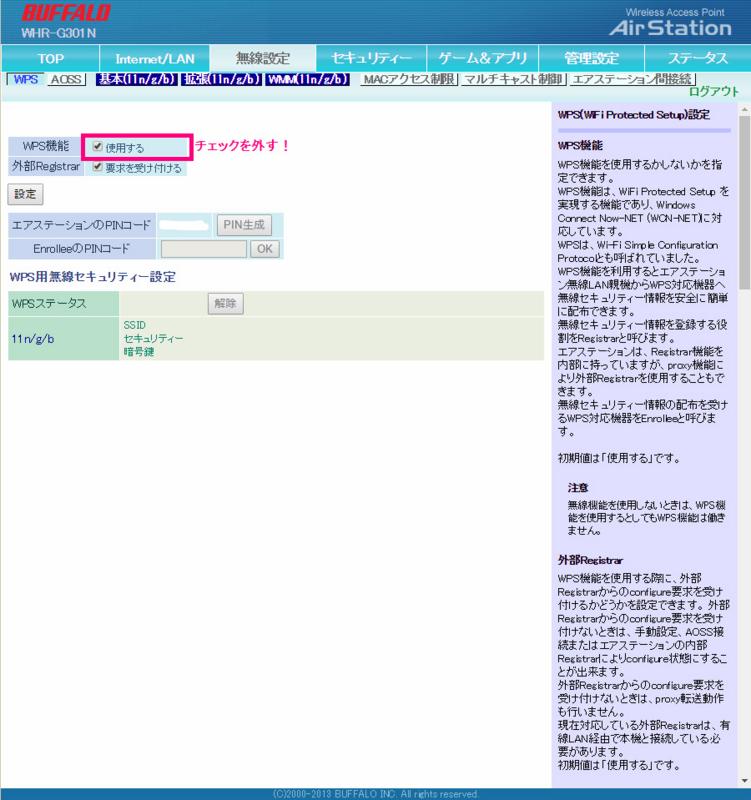 f:id:furutakeru:20170302235058j:plain