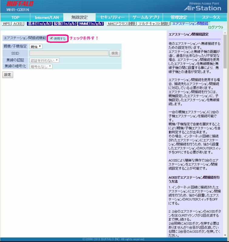 f:id:furutakeru:20170302235126j:plain