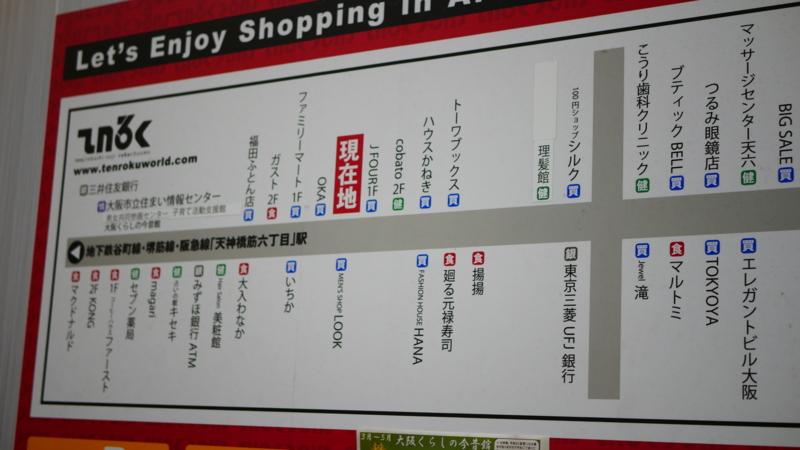 f:id:furutakeru:20170510105202j:plain