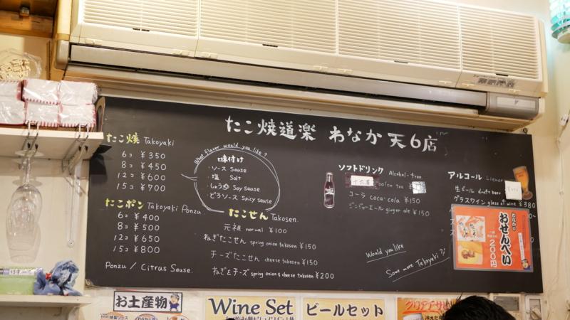 f:id:furutakeru:20170510105218j:plain