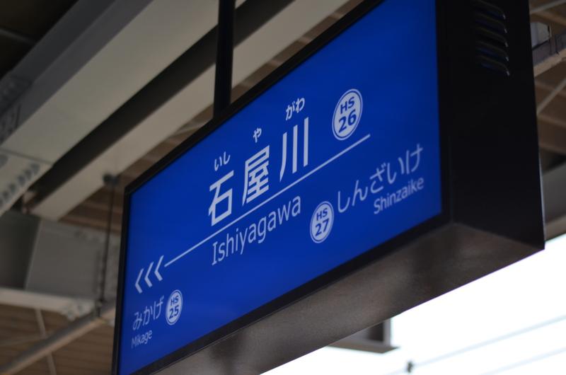 f:id:furutakeru:20170516190645j:plain