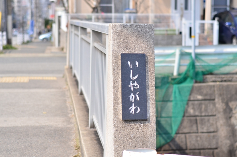 f:id:furutakeru:20170516190649j:plain