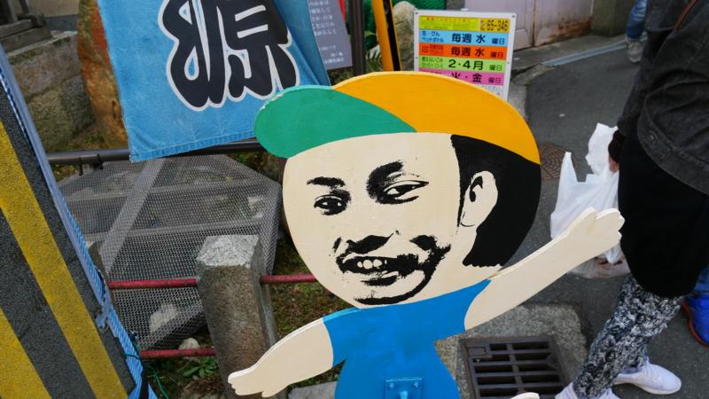f:id:furutakeru:20170520212535j:plain