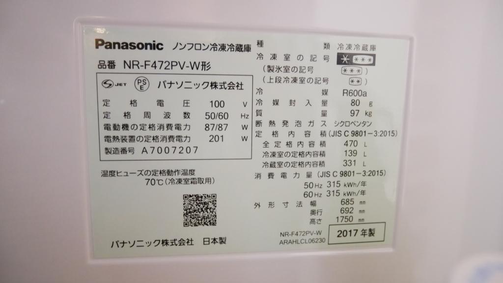 f:id:furutakeru:20170615004714j:plain