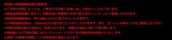 f:id:furutakeru:20170729001024p:plain
