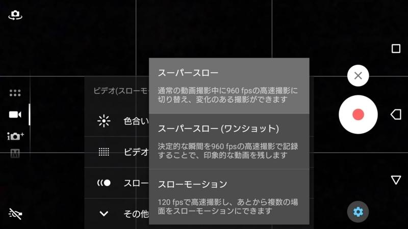 f:id:furutakeru:20170904225817j:plain