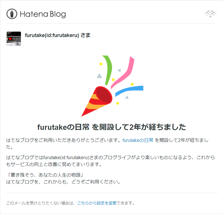 f:id:furutakeru:20180125004436p:plain
