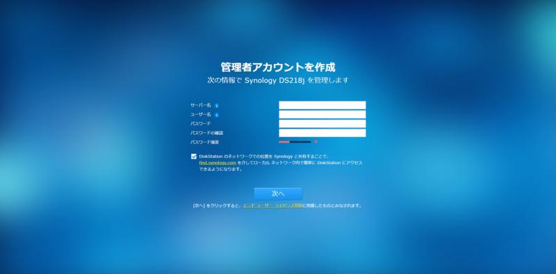 f:id:furutakeru:20180330175428p:plain