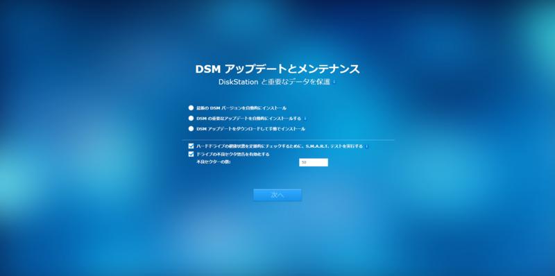 f:id:furutakeru:20180330175432p:plain
