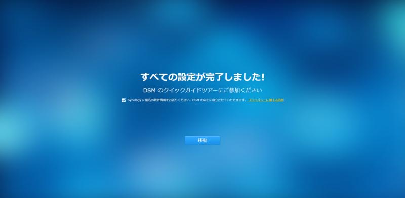 f:id:furutakeru:20180330175437p:plain