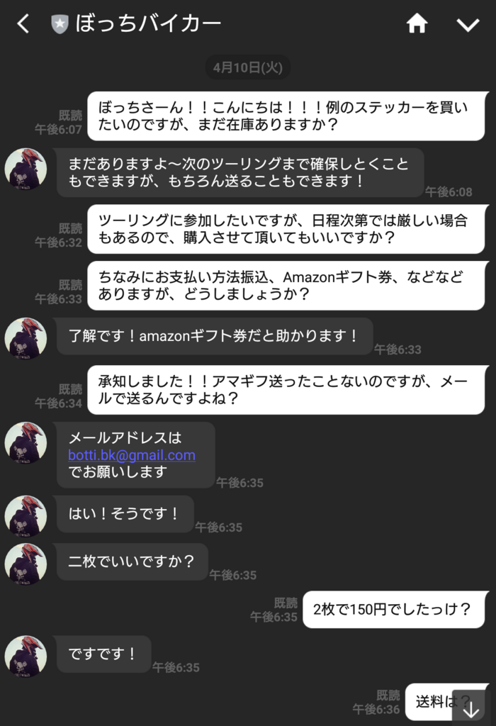 f:id:furutakeru:20180417222034p:plain