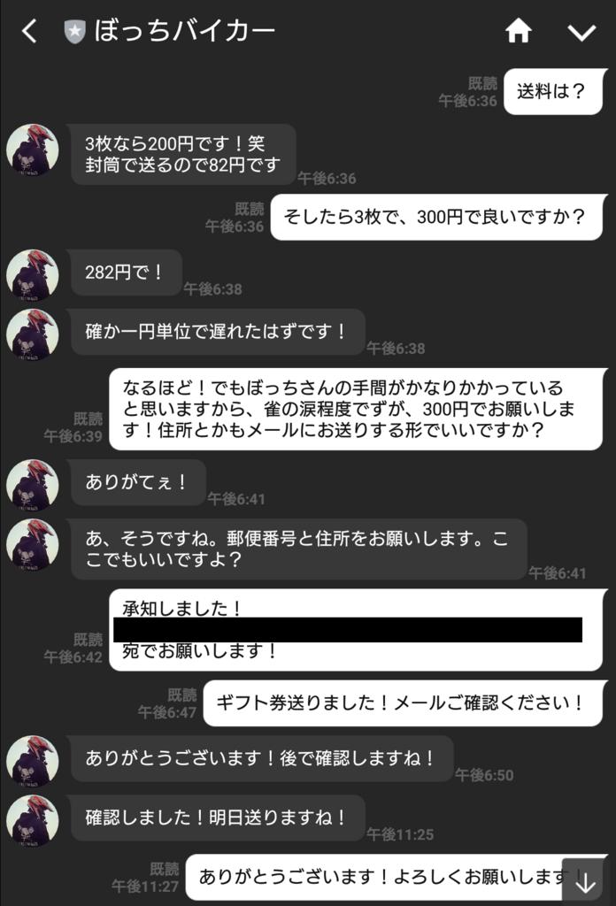 f:id:furutakeru:20180417222036p:plain