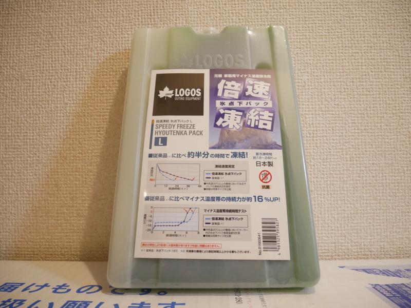 f:id:furutakeru:20180424232527j:plain