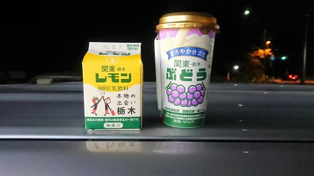 f:id:furutakeru:20180510232003j:plain