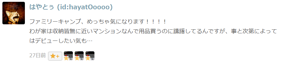 f:id:furutakeru:20180525201810p:plain