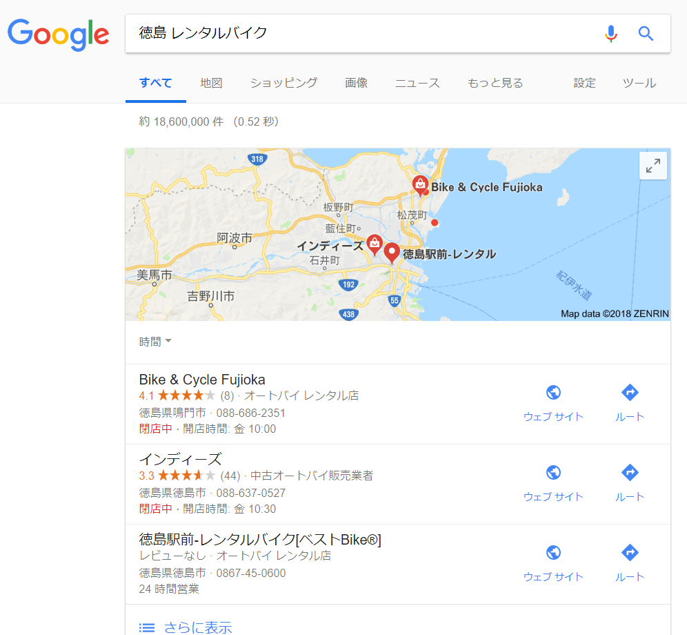 f:id:furutakeru:20180712210424p:plain