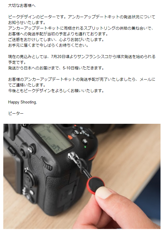 f:id:furutakeru:20180718114452p:plain