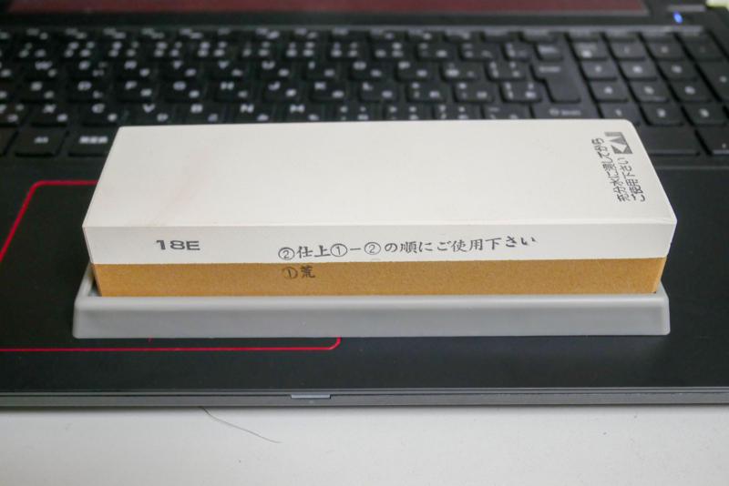 f:id:furutakeru:20180719000826j:plain