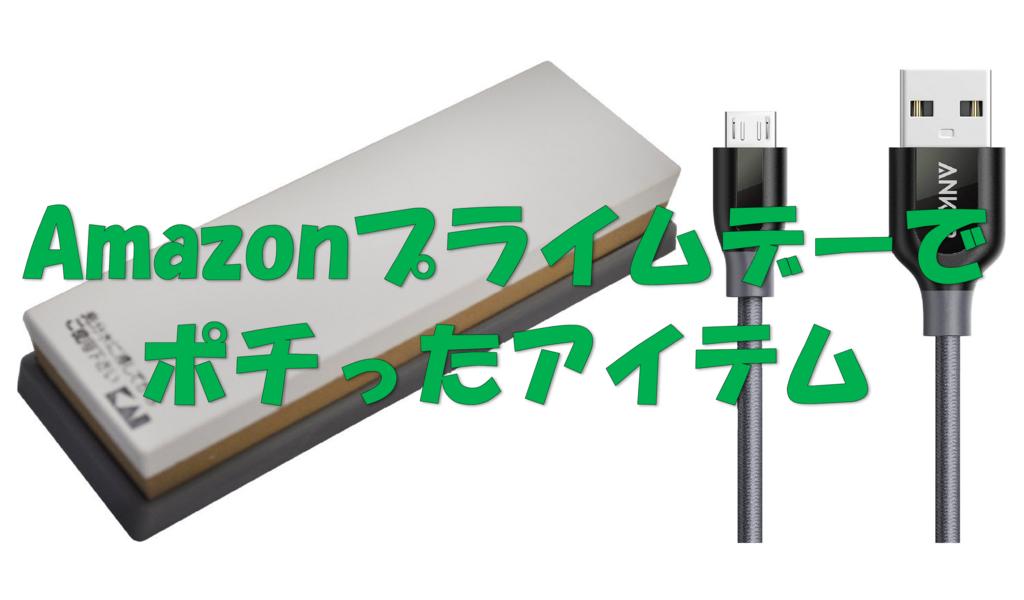 f:id:furutakeru:20180719212648p:plain