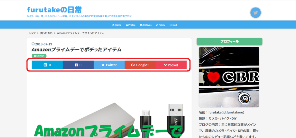 f:id:furutakeru:20180721191823p:plain