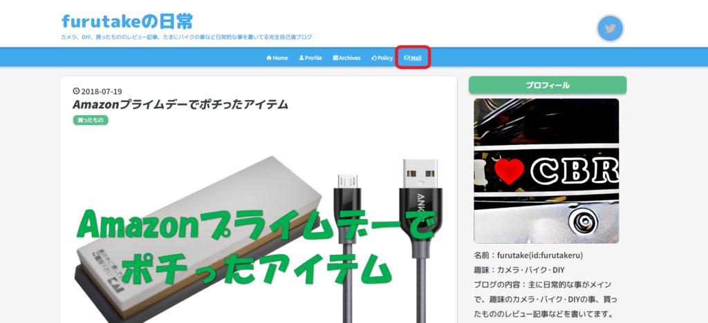 f:id:furutakeru:20180721193541p:plain
