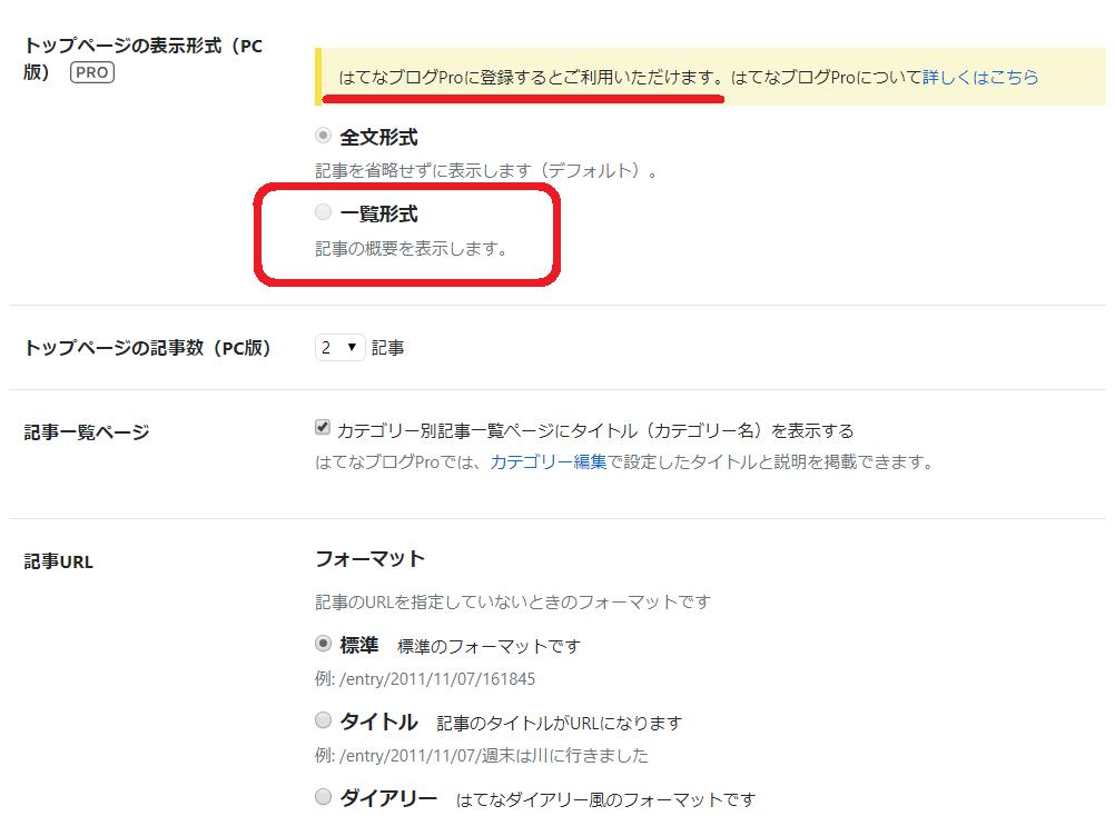 f:id:furutakeru:20180721231316p:plain