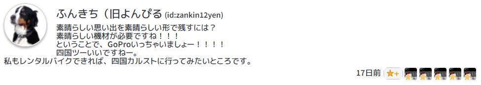 f:id:furutakeru:20180812001223p:plain