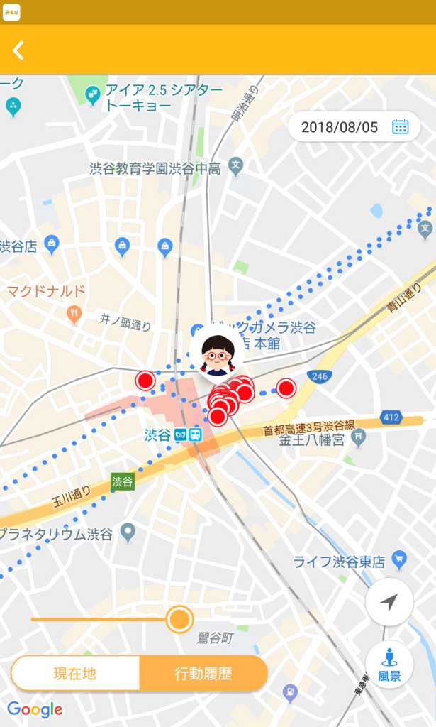 f:id:furutakeru:20180812112257p:plain