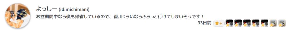 f:id:furutakeru:20180826183311p:plain