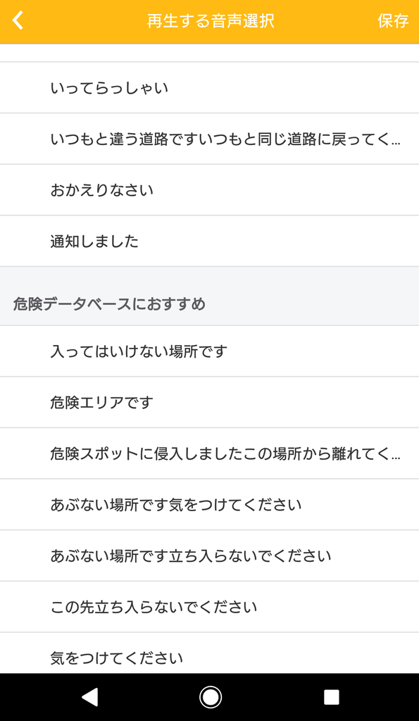f:id:furutakeru:20190224235115p:plain