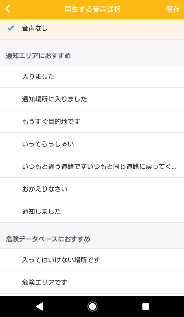 f:id:furutakeru:20190224235117p:plain