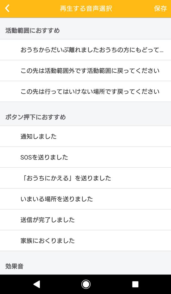 f:id:furutakeru:20190224235121p:plain