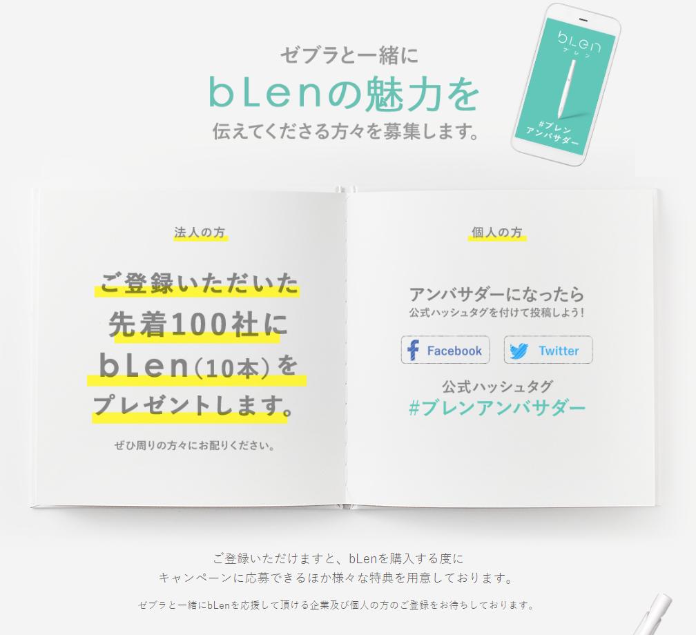 f:id:furutakeru:20190312230522p:plain