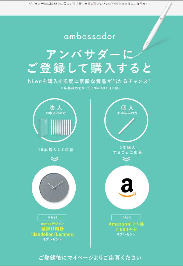 f:id:furutakeru:20190312230629p:plain
