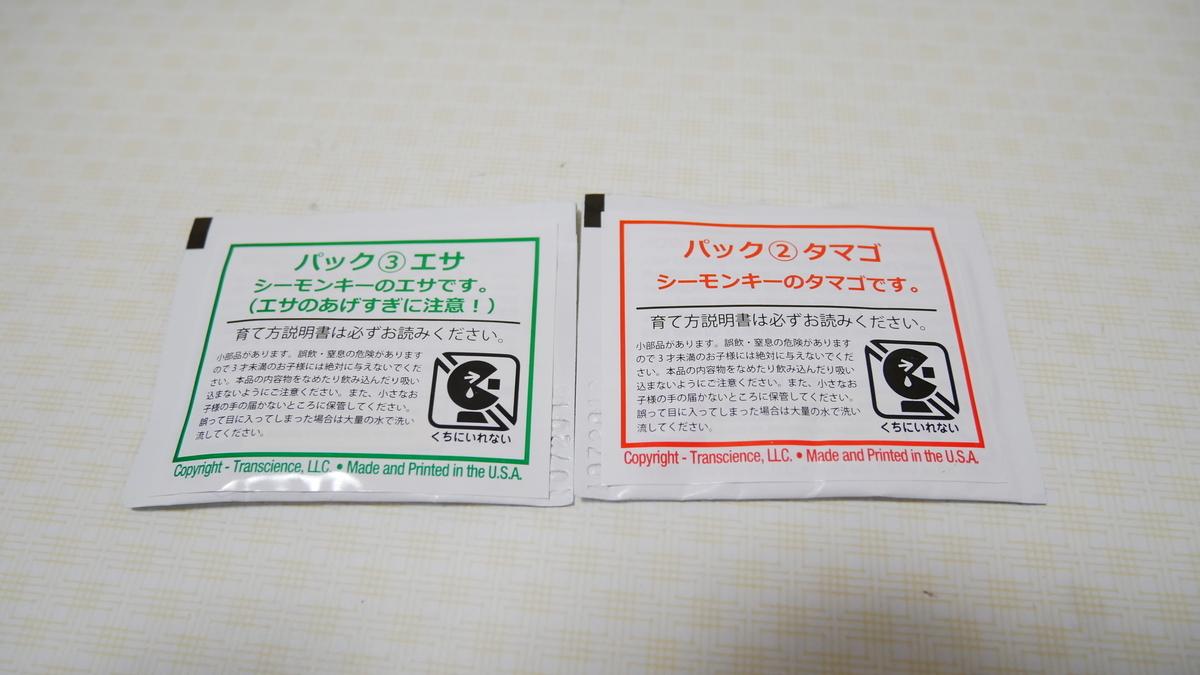f:id:furutakeru:20190624064241j:plain