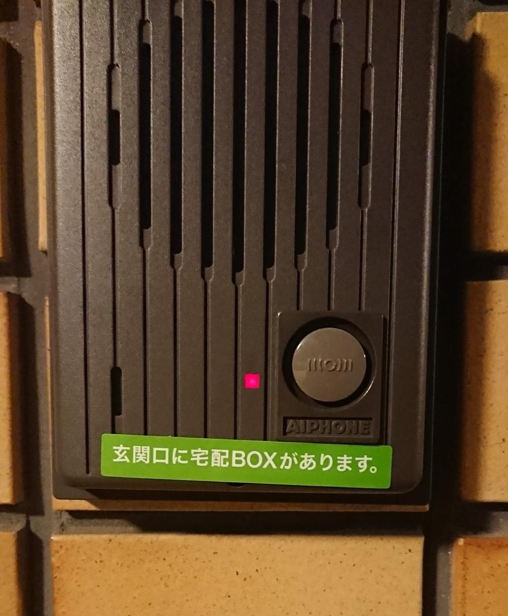 f:id:furutakeru:20190930232712j:plain