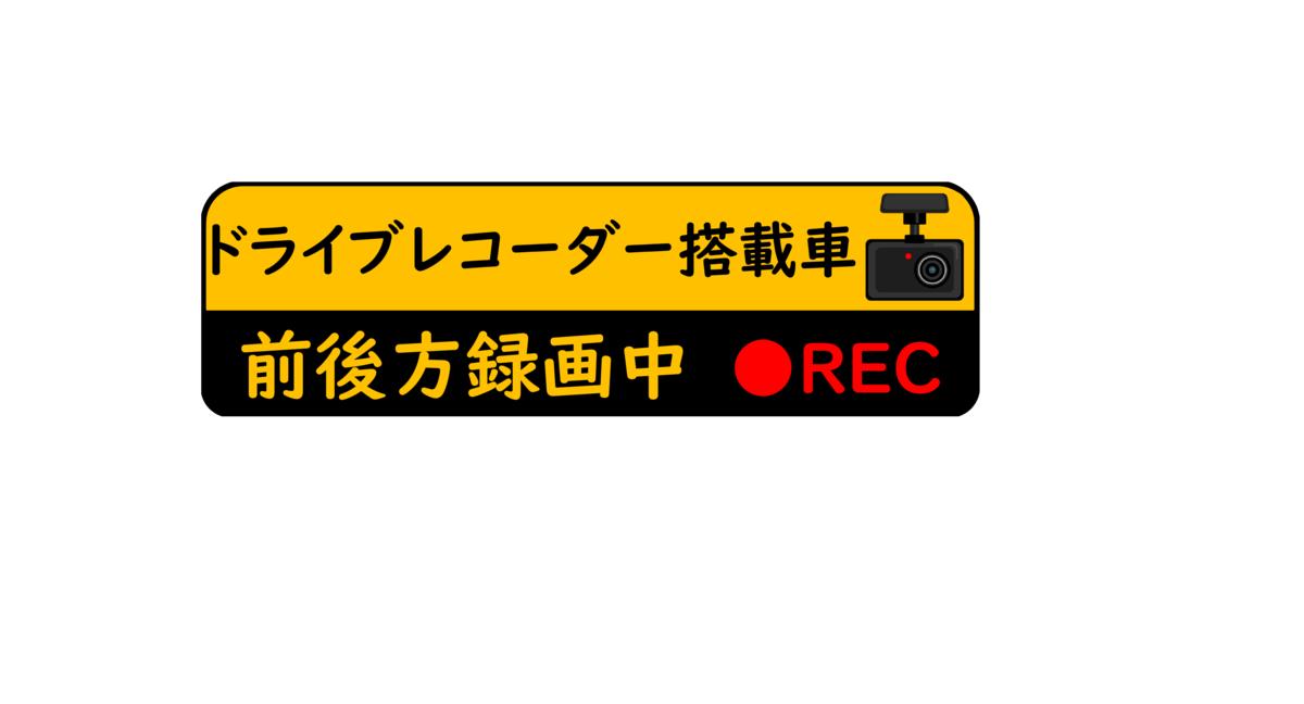 f:id:furutakeru:20200512183359p:plain