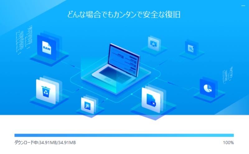 f:id:furutakeru:20200710150732p:plain
