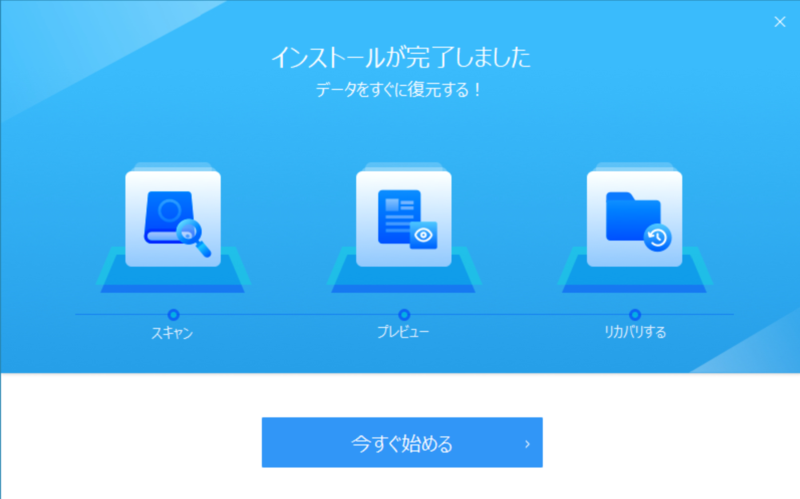 f:id:furutakeru:20200710150740p:plain