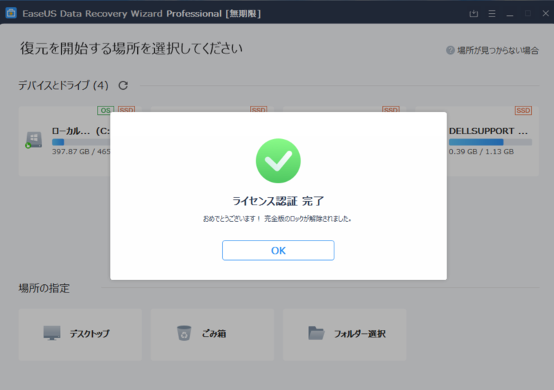 f:id:furutakeru:20200710150756p:plain